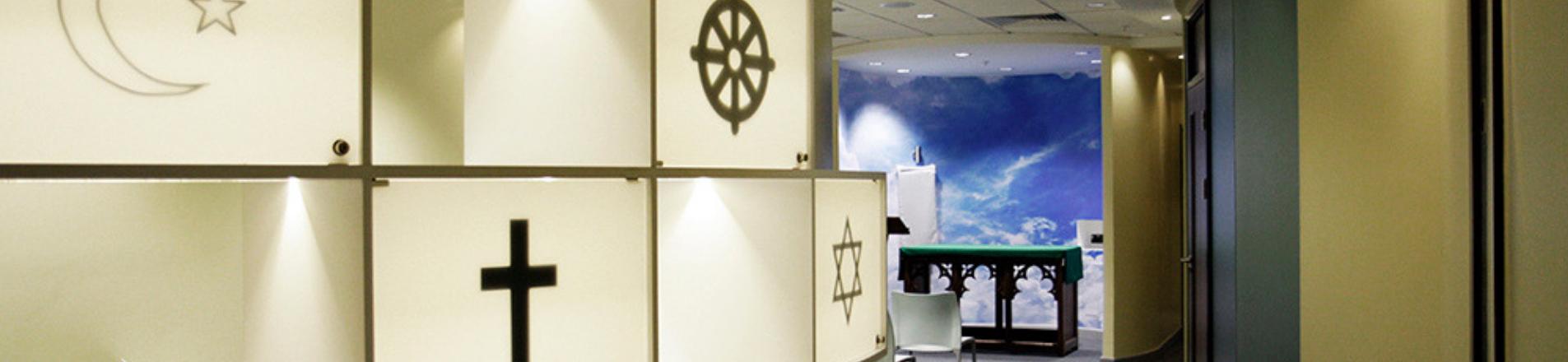 multi-faith room at Gatwick Airport