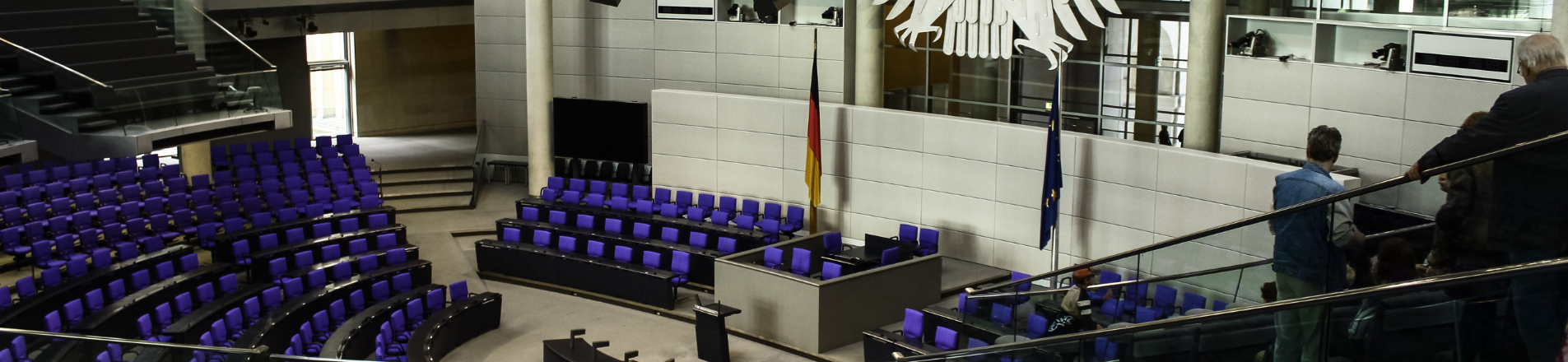 Image of inside a government building