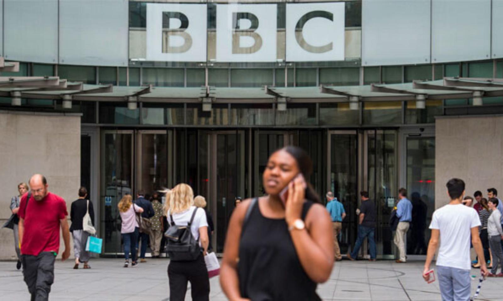 BBC Centre entrance London.