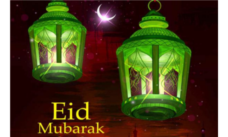 Eid Mubarak to you all from CityFibre
